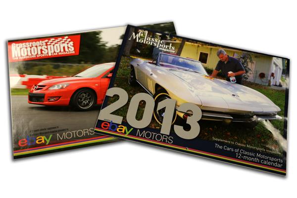 2013MotorsCalendar