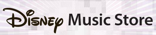 disney music store