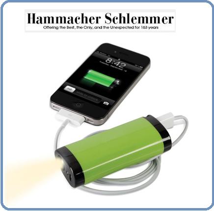 Hammacher Schlemmer2