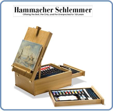 Hammacher Schlemmer3