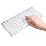 Inateck BK1002E Wireless Bluetooth Keyboard Review